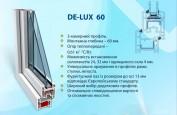 Delux-1